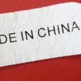 Торговля в Китае: плюсы и минусы