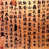 5 книг, которые помогут построить бизнес с Китаем