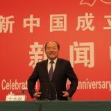 Китай отчитался об экономическом развитии за 70 лет: ВВП вырос в 175 раз