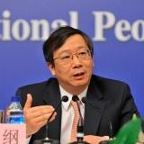 Китай заявил о лидерстве по резерву международной валюты