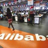 Китай направит государственных представителей в частные фирмы, включая Alibaba и Geely